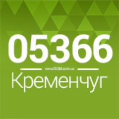 Сайт Кременчуга