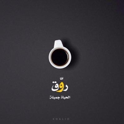 Yasser Bin Abdulaziz | Social Profile