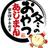 Ajiman_co