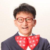アンディ中村 | Social Profile