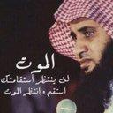 استغفر الله العظيم (@00qtr0) Twitter