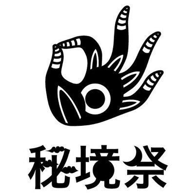 秘境祭 Social Profile