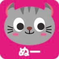 ぬ ☆ た ☆ ん | Social Profile