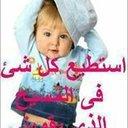 صاصا صاصا (@0120152752wwmm) Twitter