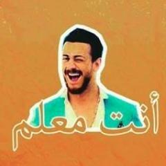 أحمد Social Profile
