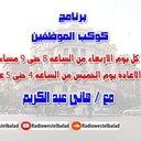 هانى سلام (@01201222526) Twitter