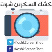 @koshkscreenshot