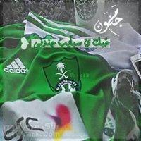 @aboazh5