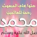 ابراهيم ابو الخير (@01006887564) Twitter