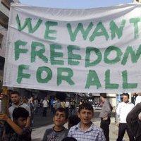 Free Syria | Social Profile
