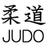 @judokanji