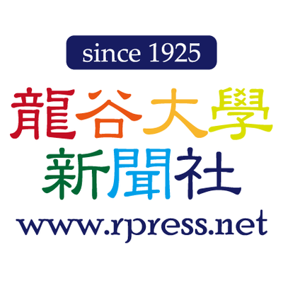 龍谷大学新聞社 | Social Profile