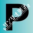 サンリオ男子総合Pです【公式】