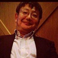 田中公夫(Tanaka Kimio) | Social Profile