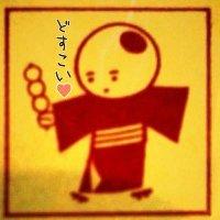 ykobayashi 小びっちょ | Social Profile