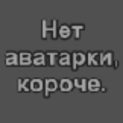 Лебедев Александр (@kip1902)