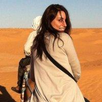 Inés Chueca | Social Profile