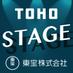 東宝演劇部 (@toho_stage)