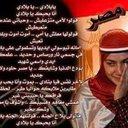 علاءصابرابراهيم (@01224337313z) Twitter