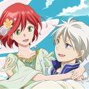 TVアニメ「赤髪の白雪姫」公式
