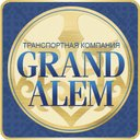 Grand Alem