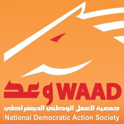 جمعية وعد Social Profile