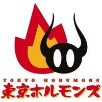東京ホルモンズ | Social Profile