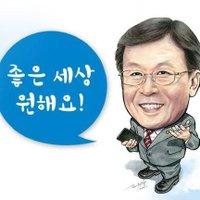 원혜영 | Social Profile