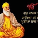 Sukhwinder Singh (@02091986singh) Twitter