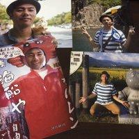 タナカサン | Social Profile