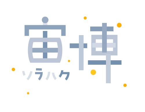 宙博オフィス Social Profile