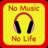 atauky_music