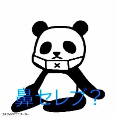 のすい~ Social Profile