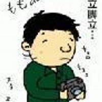 もも(孤独死予備軍) | Social Profile