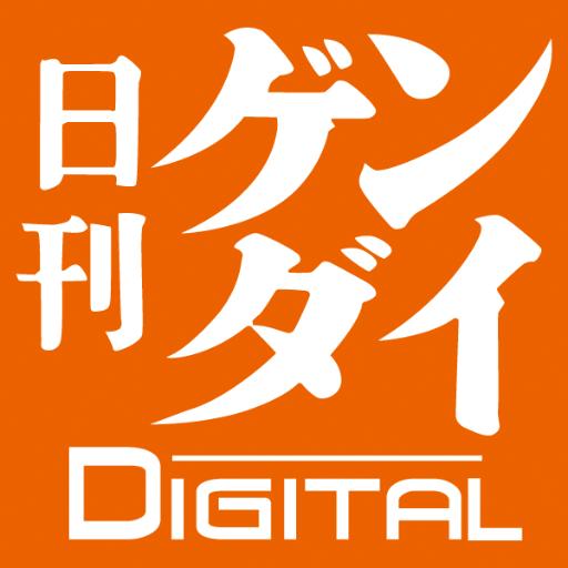 日刊ゲンダイ Social Profile
