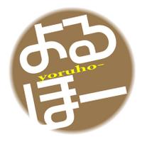 よるほーーbot | Social Profile