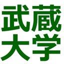武蔵のメディ社 (@0113sashi) Twitter