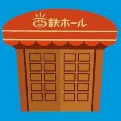 九州リアル脱出ゲーム Social Profile