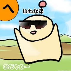 ウカヤレ   Social Profile