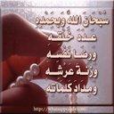 ابوعبدالعزيزالعيدي (@00342Xa) Twitter