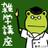 zatsugaku_kero
