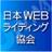 @web_ael