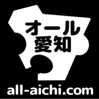 @ALL_aichi2015
