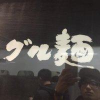 ばっしゅ | Social Profile