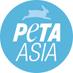 PETA Asia's Twitter Profile Picture