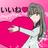 haijin_rijicho