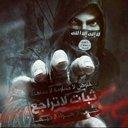 ابو اسلام# آل شويل# (@00bakiahIsisi) Twitter