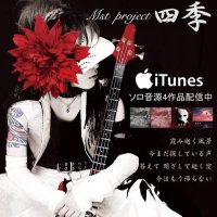 Mst@Mst project 四季 | Social Profile