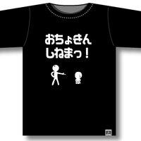 おちょきん | Social Profile