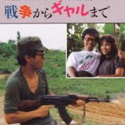 加藤健二郎 | Social Profile